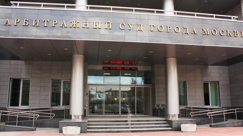 Арбитражный суд Москвы признал банкротом банк «Солидарность»