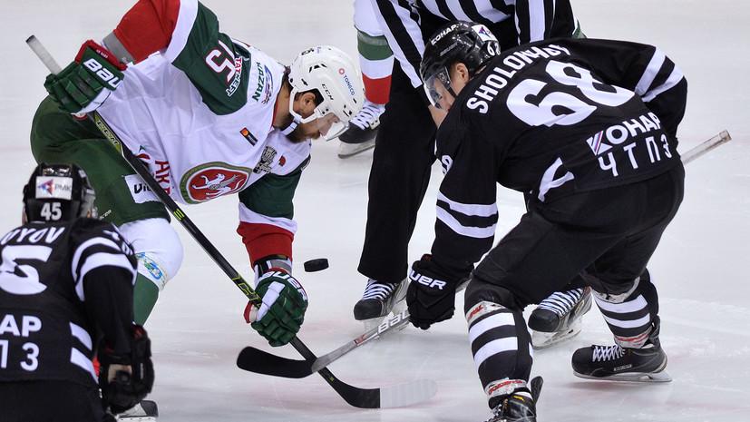«Ак Барс» стал первым финалистом хоккейного Кубка Гагарина