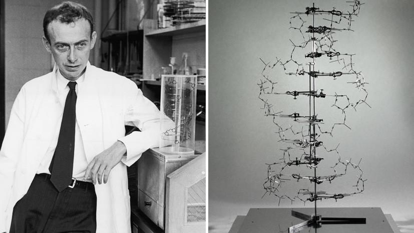«Неизлечимые болезни можно победить»: как открытия нобелевского лауреата Джеймса Уотсона изменили медицину
