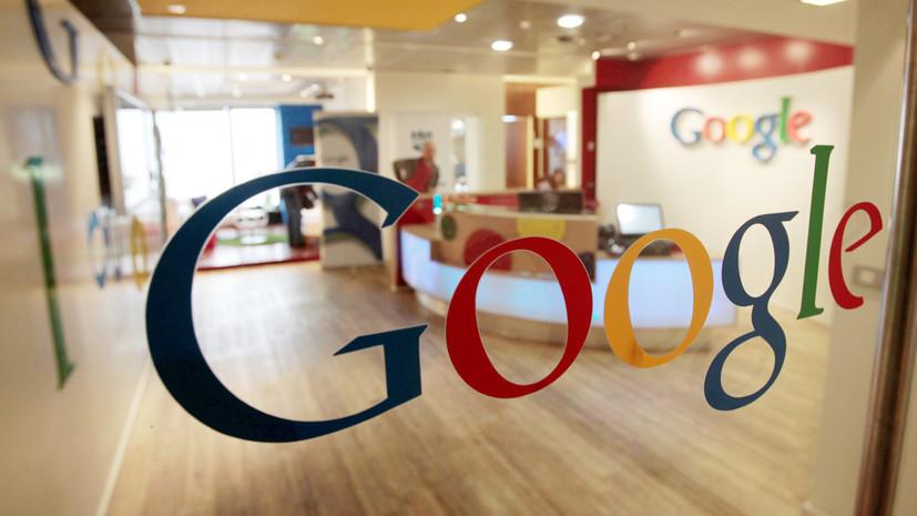 «Секретная» Google FuchsiaOS доступна для исследования вбраузере