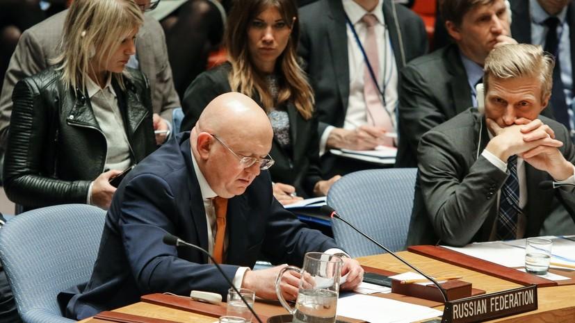 «Пропагандистская война без правил»: Небензя заявил о «рассыпавшейся» аргументации Лондона по делу Скрипаля