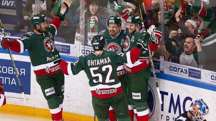 «Сделаем всё, чтобы вернуть Кубок Гагарина в Казань»: «Ак Барс» стал первым финалистом плей-офф КХЛ