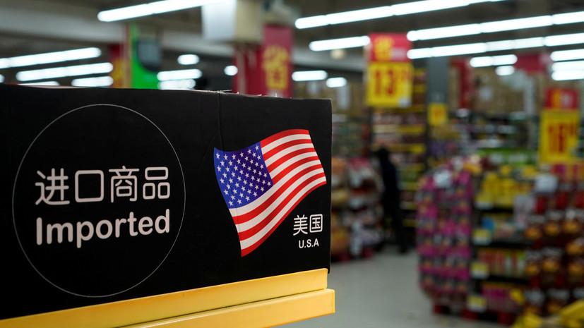 В Китае заявили, что не боятся торговой войны с США