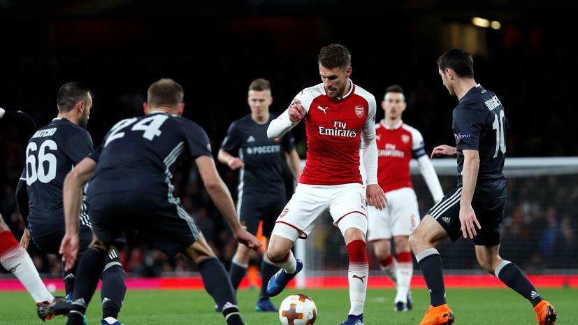 «Мы не привыкли к такой игре гостей»: как ЦСКА хвалили за смелость после поражения в Лондоне от «Арсенала»