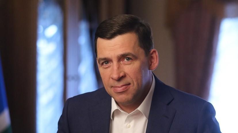 Губернатор подписал закон об отмене прямых выборов мэра Екатеринбурга