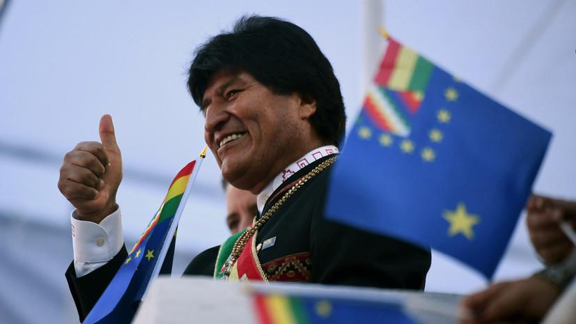 Президент Боливии посетит Россию