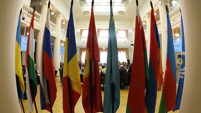 В Исполкоме СНГ заявили, что Украина не подавала документы о выходе из состава содружества