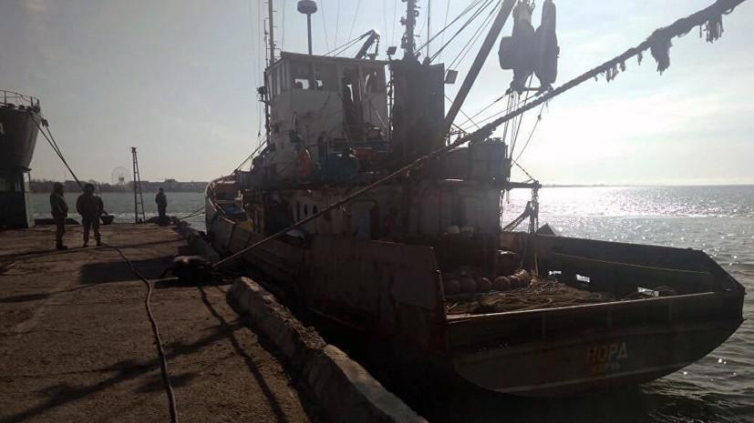 Представитель задержанного Украиной судна «Норд» рассказала о состоянии капитана