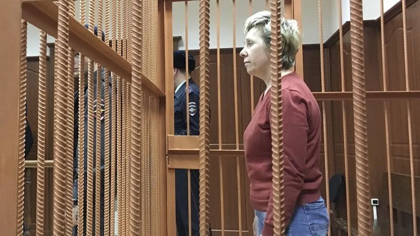 Суд оставил под стражей управляющую ТЦ «Зимняя вишня»
