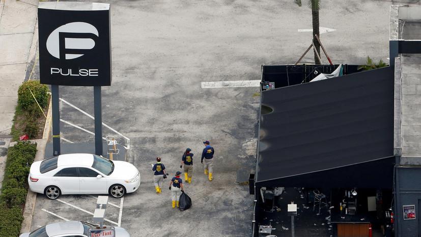 Выжившие при стрельбе в Орландо подали иск против Twitter, Facebook и Google