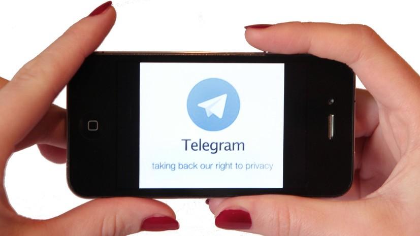 В Кремле прокомментировали требование Роскомнадзора заблокировать Telegram