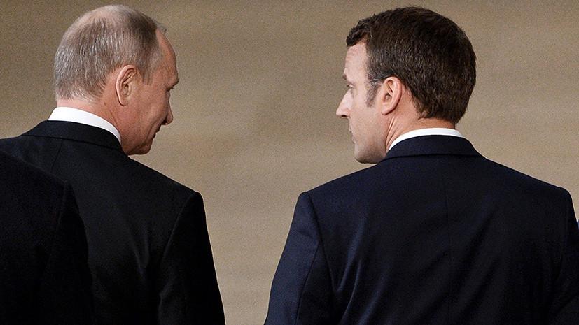 Путин и Макрон обсудили итоги трёхстороннего саммита в Анкаре по Сирии