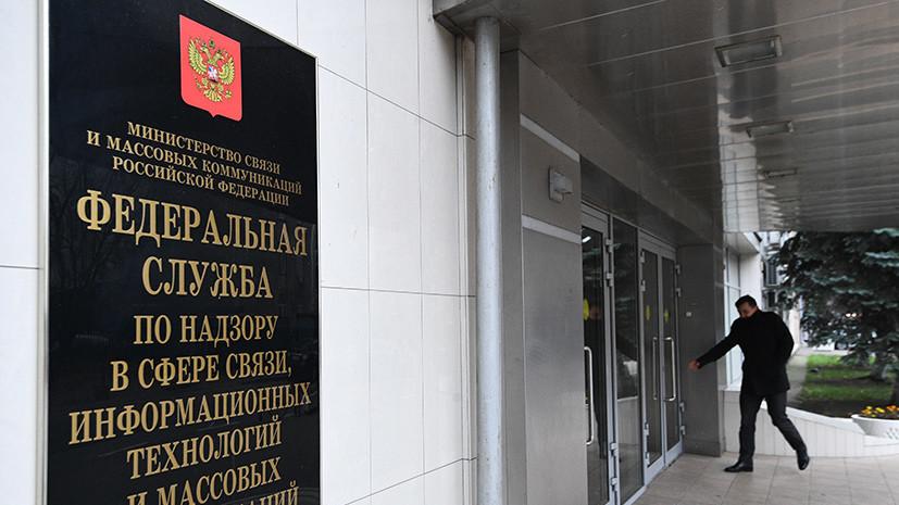 В Минкомсвязи прокомментировали иск Роскомнадзора об ограничении доступа к Telegram