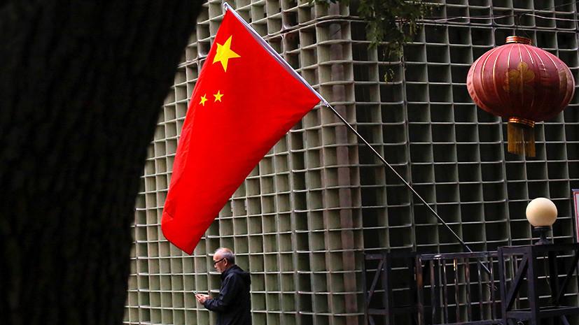 Китай призвал ЕС совместными усилиями противодействовать протекционизму США
