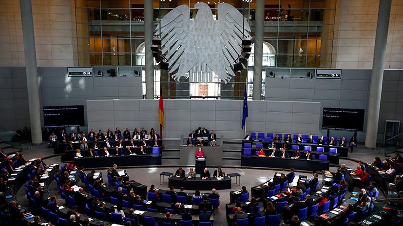 Опрос: большинство немцев недовольны новым правительством ФРГ