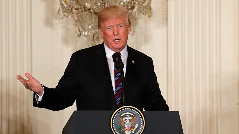 Трамп рассказал о падении цен на алюминий