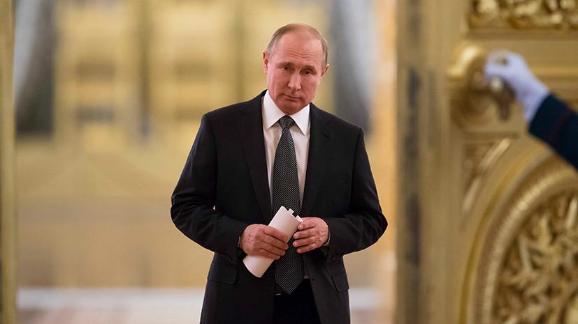 Путин уволил ряд генералов силовых ведомств