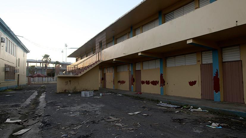 В Пуэрто-Рико закроют почти 300 школ из-за нехватки учащихся
