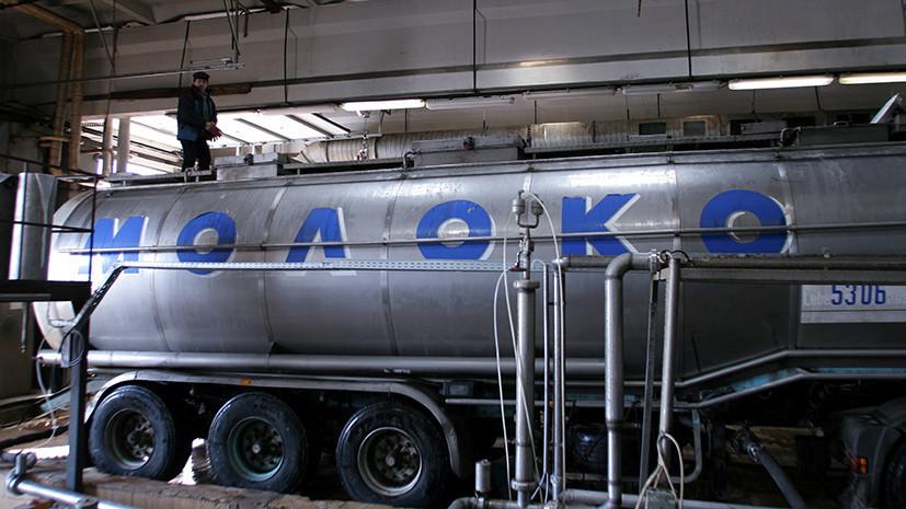 Россельхознадзор усилит контроль за молочной продукцией из Казахстана