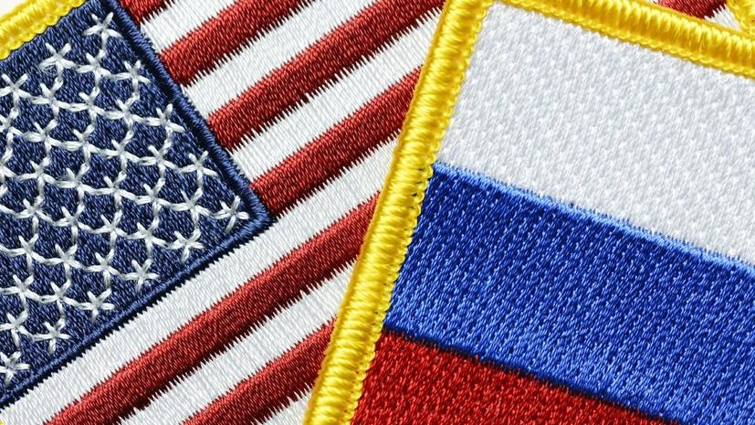 В США заявили о готовности к диалогу с Россией после введения новых санкций
