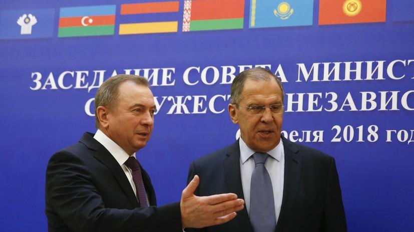 Лавров ответил на вопрос о Белоруссии и Беларуси