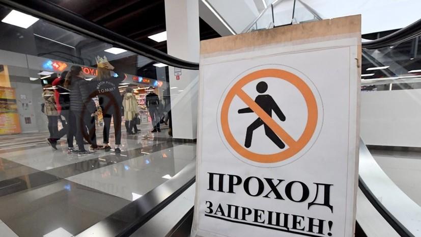 В Москве спасатели проверили состояние пожарной безопасности всех торговых центров
