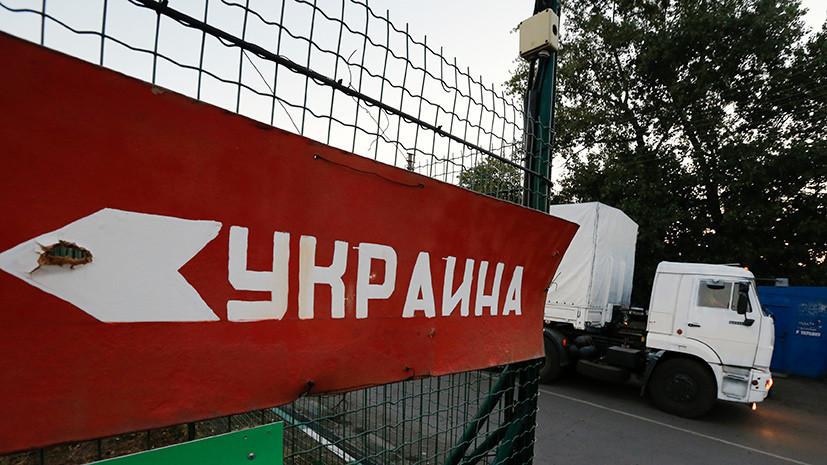 На Пасху Украина задействует для патрулирования границы с Крымом самолёты
