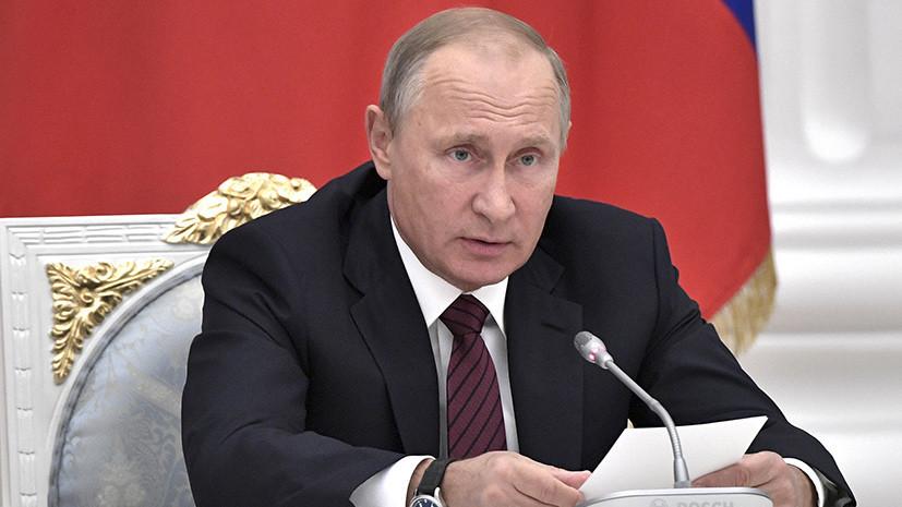 Кадровые перегруппировки: Путин уволил 11 генералов МВД, СК, ФСИН и МЧС
