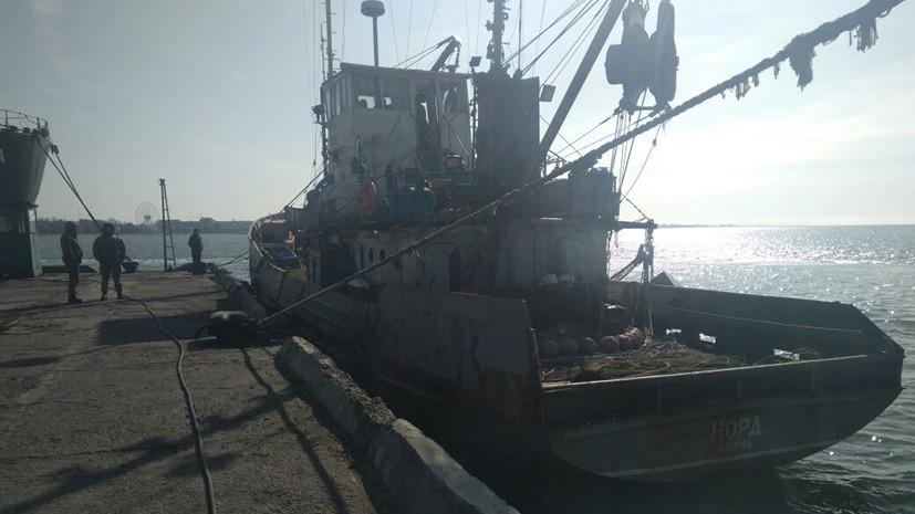 Защита внесла залог за капитана судна «Норд»