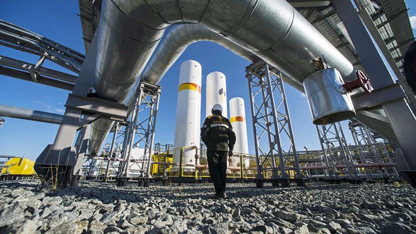 Топливная конкуренция: как Россия намерена увеличивать свою долю присутствия на мировом рынке газа