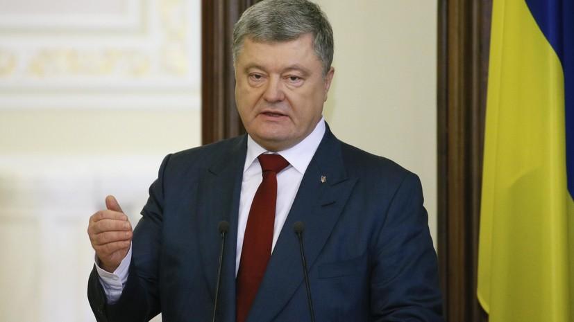 Порошенко поддержал решение США ввести новые санкции против России