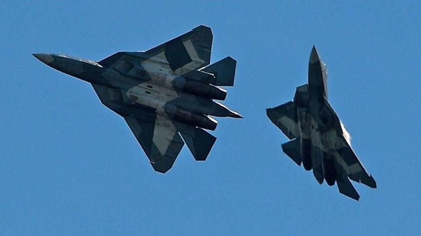 Российские истребители пятого поколения Су-57 примут участие в параде Победы