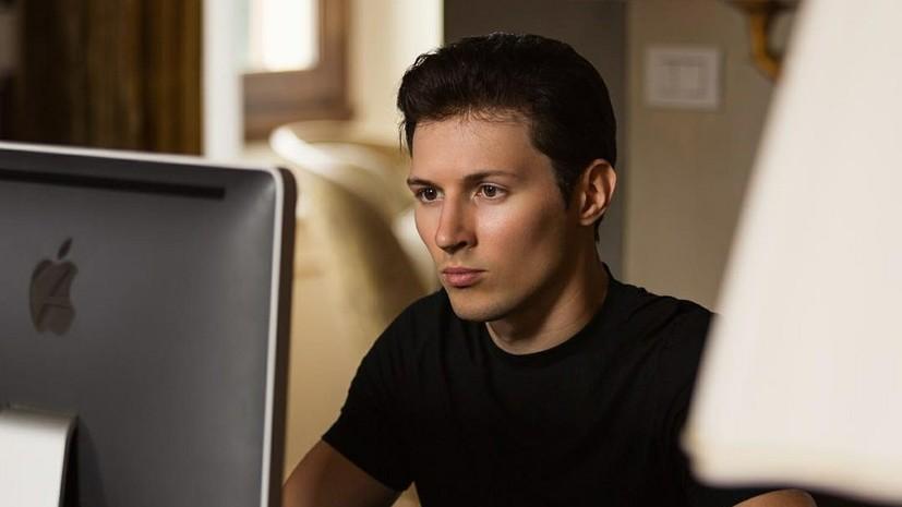 СМИ: Дуров стал гражданином Великобритании