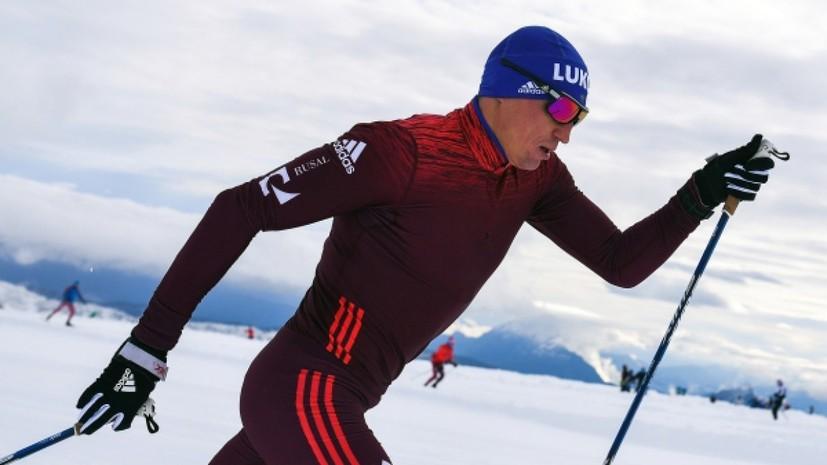 Российский лыжник Легков объявил о завершении международной карьеры