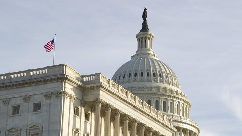 В Белом доме прокомментировали новые санкции против России