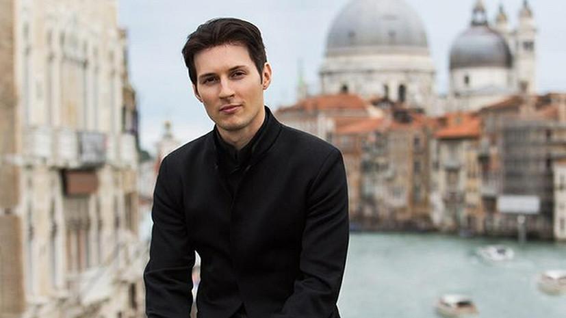 Политолог прокомментировал сообщения СМИ о британском гражданстве Дурова