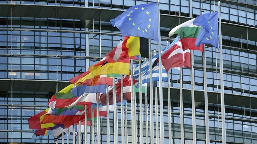 Главы МИД стран — членов ЕС обсудят дело Скрипаля в Люксембурге 16 апреля