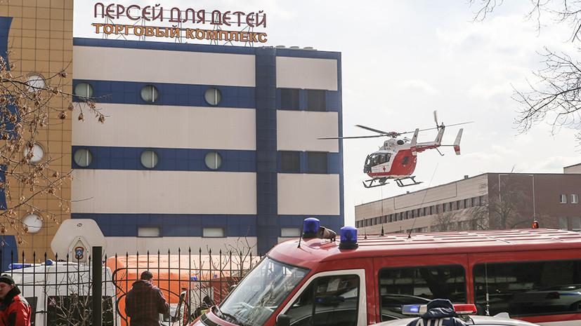 Московские власти выплатят семье погибшего при пожаре в ТЦ «Персей для детей» 1 млн рублей