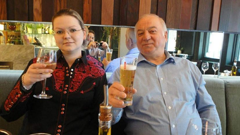 Двоюродная сестра Юлии Скрипаль: британцам есть что скрывать