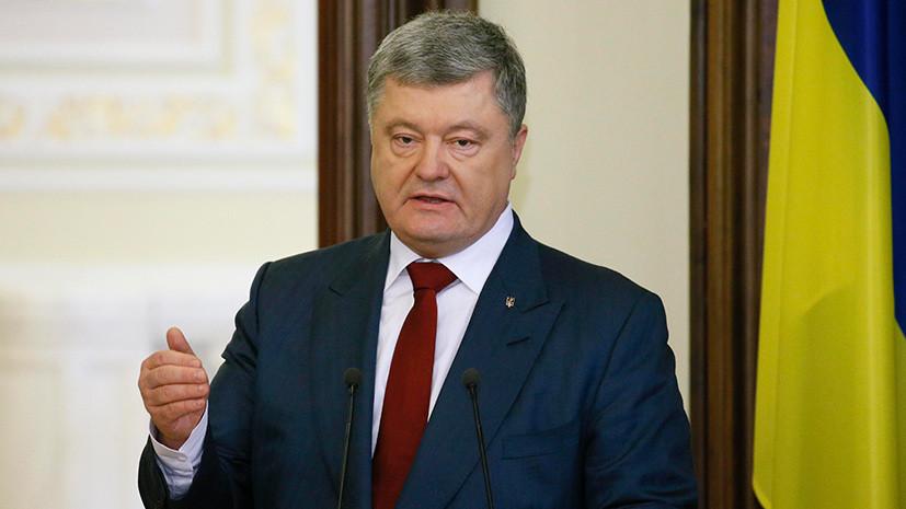 Порошенко призвал Францию противодействовать строительству «Северного потока— 2»