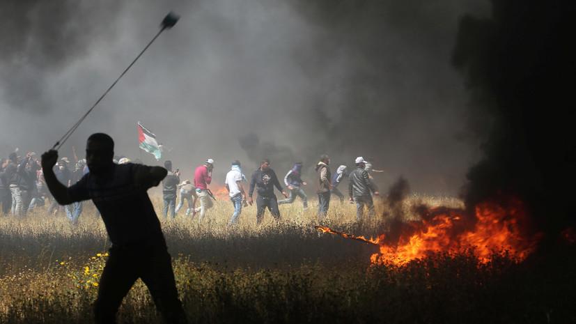 Число погибших в столкновениях с израильской армией палестинцев выросло до девяти