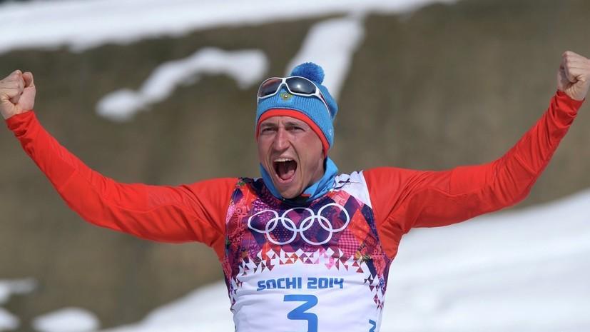 «Его вклад трудно переоценить»: почему болельщики будут скучать по завершившему карьеру лыжнику Легкову