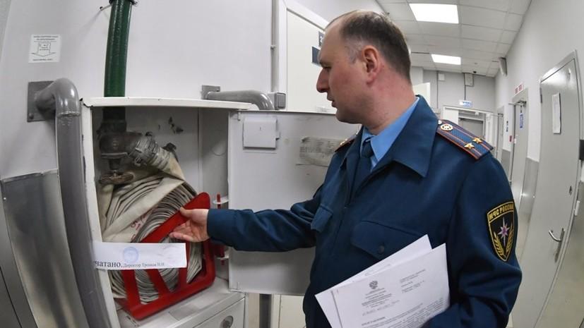 МЧС проверило пожарную безопасность более 8,5 тысячи объектов массового пребывания