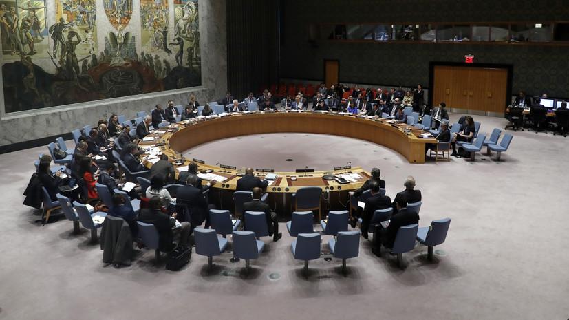 США заблокировали проект заявления Совбеза ООН по сектору Газа