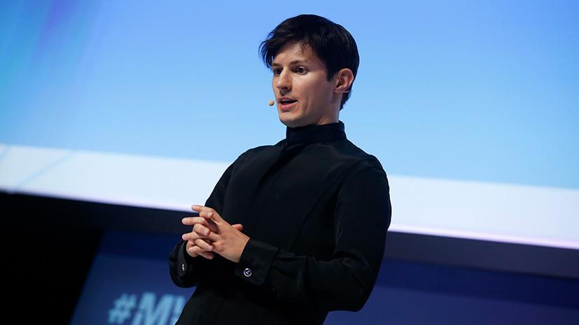 Розенберг о возможной блокировке Telegram: Дуров стал заложником ситуации