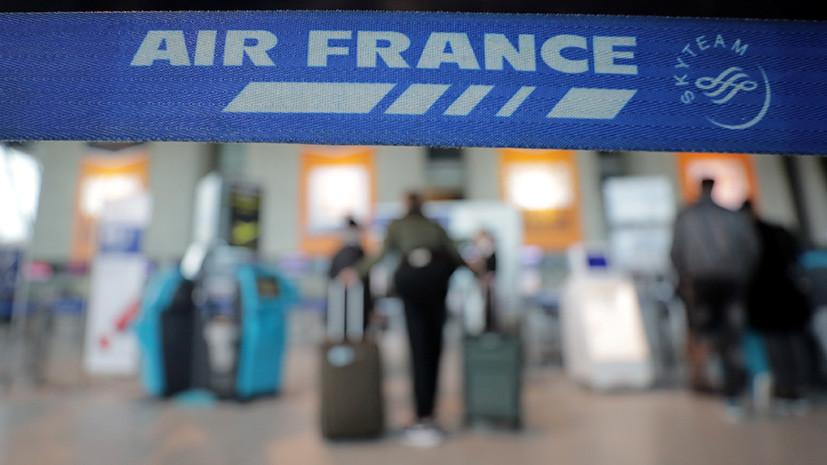 Air France отменила 30% рейсов 7 апреля из-за забастовки сотрудников