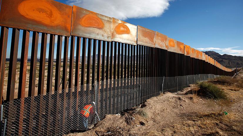 Картинки по запросу стена с мексикой
