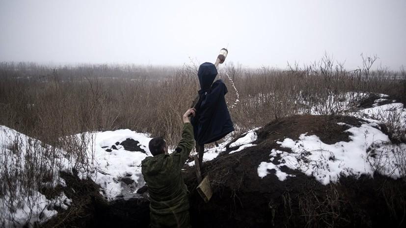 Украинские военные упростили режим пересечения линии разграничения в Донбассе на Пасху