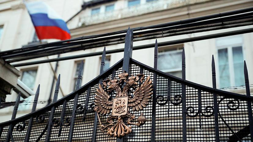 Посольство России направило в МИД Британии ноту с просьбой о встрече с Джонсоном