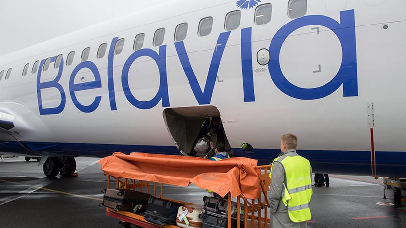 В Пулково совершил посадку пассажирский самолёт с неисправным шасси